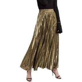 Tootess 女性のイブニングカクテル固体着色ファッションプリーツ高ライズロングスカート 1 L