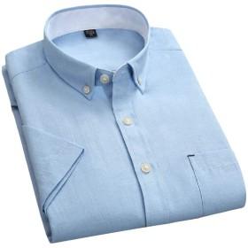YAXINHE ジェントルカラーショートスリーブロングシャツ AS3 M