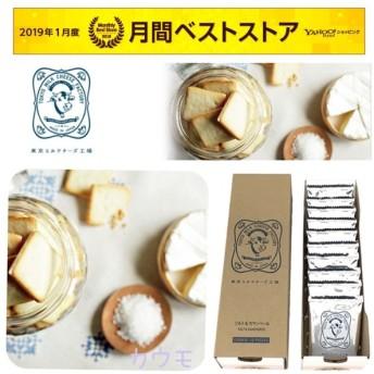 敬老の日 人気 おすすめ ギフト 東京ミルクチーズ工場 ソルト&カマンベールクッキー(10枚入り) 洋菓子 スイーツ お菓子
