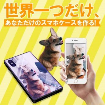 オーダーメイド スマホケース IPhoneだけ対応 スマホカバー 世界に一つだけのスマホケースを作る! 背面印刷 直角型 IPhone専用ケース iPhone XS XS Max XR ケース