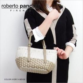 訳あり2 ロベルト パンカーニ roberto pancani バッグ イタリア製 レザー ハンドバッグ ミディアムサイズ (2880 アイボリー×ベージュ)