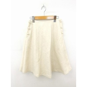 【中古】エージーバイアクアガール AG by aquagirl タグ付き スカート フレア 膝下丈 パール装飾 S 白 アイボリー