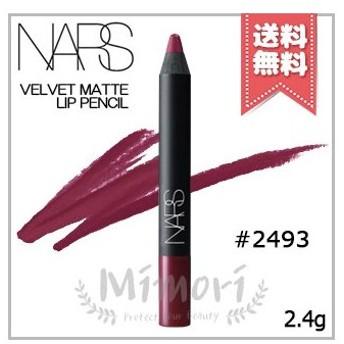 【送料無料】NARS ナーズ ベルベットマットリップペンシル #2493 EN DANGERED RED 2.4g
