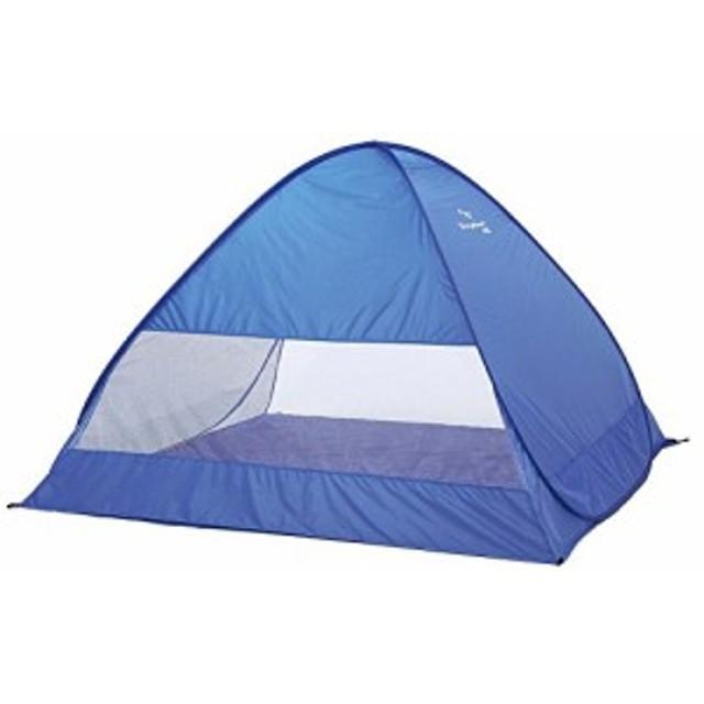 キャプテンスタッグ(CAPTAIN STAG) テント シャイニーリゾート ポップアップ テント UV M ブルー UA-14