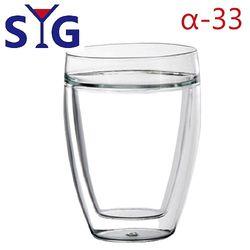 SYG耐熱玻璃雙層杯314cc-DW314