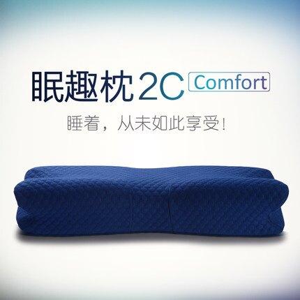 {安穩枕眠}眠枕2C記憶枕保健枕慢回彈護頸枕頭七天預購+現貨