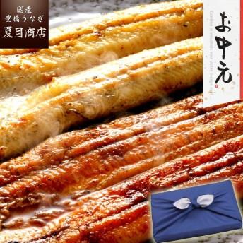 お中元 プレゼント ギフト 国産 うなぎ 鰻 蒲焼白焼(紅白)大×各1尾