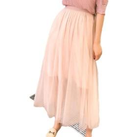 Kankanluck レディースサマーラウンジ中期ロングソリッドカラー高ウエストマキシスカート Pink L