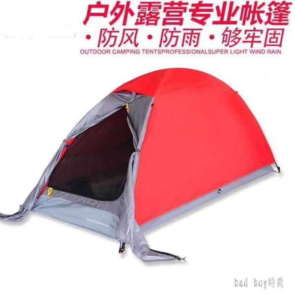 戶外單人帳篷雙層防暴雨防風輕便攜速開專業野營帳篷
