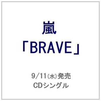 嵐/BRAVE(DVD付き初回限定盤)