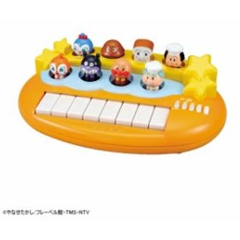 おもちゃ 知育玩具 ベビラボ アンパンマンおそらでコンサート