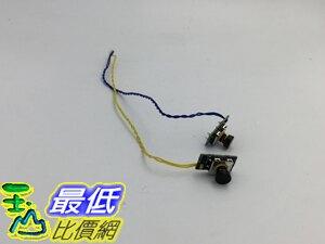 [106玉山最低比價網] 1入裝  Neato Botvac 碰撞感測器 D3 D5 適用Slide Bumper Switch D3 D5 Connected bump sensor