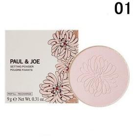 〓OUTLET〓 PAUL & JOE ポール&ジョー  セッティング パウダー 01 9g(レフィル)