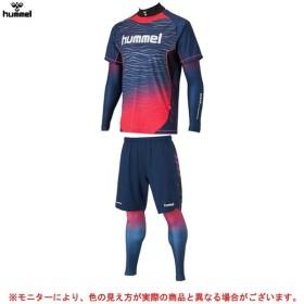 hummel(ヒュンメル)HPFC-プラシャツ+インナー プラパンツ+インナー 上下セット(HAP7109/HAP2109)サッカー フットボール トレーニング 吸汗速乾 メンズ