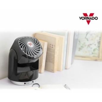 ボルネード VORNADO パーソナル・サーキュレーター Flippi 扇風機 ファン デスクファン 首振り 6畳 オフィス V8-JP