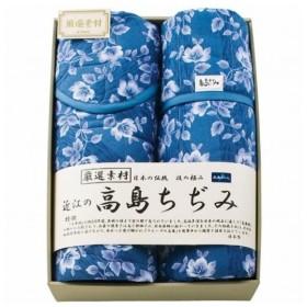 近江の高島ちぢみ キルトケット・敷パット TAK1100 6114-045