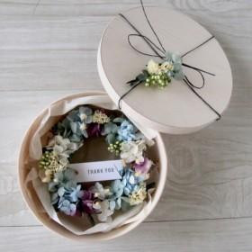 Box wreath blue & purple
