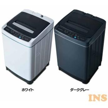 Grand-Line 全自動洗濯機 5.0kg SWL-W50-W A-Stage 全2色 送料無料