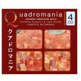 【輸入盤】Bach: Xmas Oratorio/St John/Majkut(アーティスト),Berry(アーティスト),Grossman(アーティス