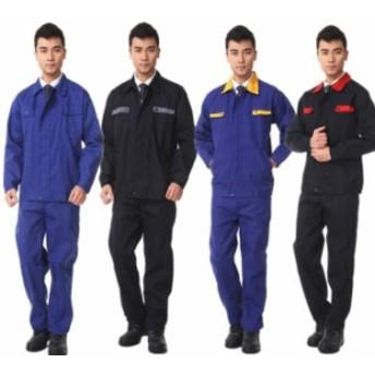 作業服 作業着 長袖 上下セット デニム 作業服ワークマン 長袖 ワークウェア 大きいサイズ