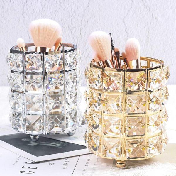 化妝盒歐式化妝刷收納筒水晶化妝刷桶金屬風筆刷筒眉筆梳子化妝品收納盒『獨家』流行館