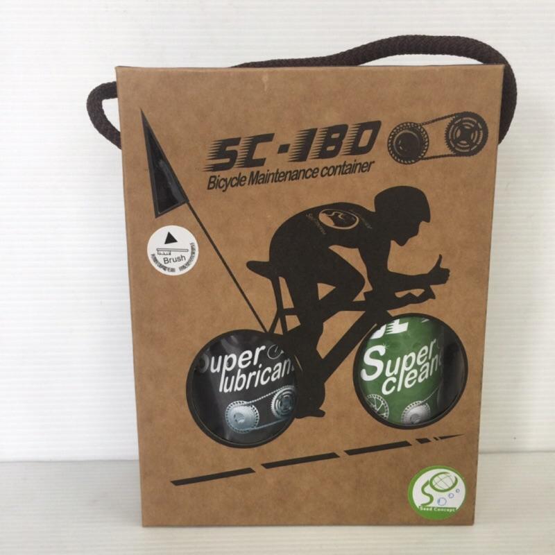 亞斯希 自行車清潔潤滑工具組 SC-180