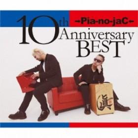 [枚数限定][限定盤]10th Anniversary BEST(限定盤)/→Pia-no-jaC←[CD+DVD]【返品種別A】