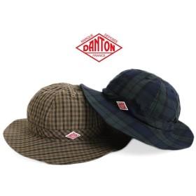 [SALE 30%OFF] DANTON ダントン 6パネル ナイロン チェックハットJD-7176 NPL 帽子 レディース メンズ