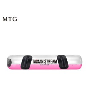 【体幹を鍛えて飛距離アップ】 MTG正規品 タイカンストリーム アドバンス TAIKAN STREAM ADVANCE