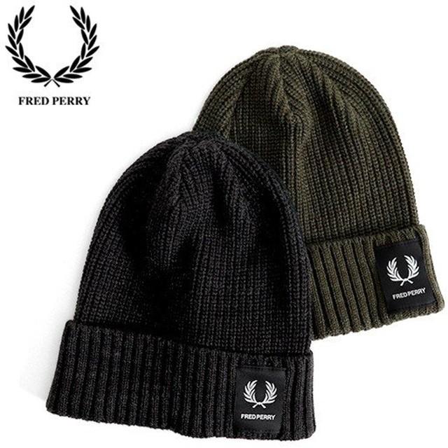 Fred Perry フレッドペリー ミリタリーニットキャップ F9508 ニット帽子 メンズ レディース