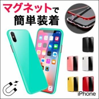 iPhoneXR iPhoneXSMax iPhoneXS iPhoneX iPhone8 iPhone8plus iPhone7 ケース マグネット 磁石 バンパー 全面保護