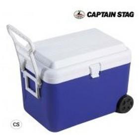 CAPTAIN STAG リガード ホイールクーラー48L(ブルー) M-5059