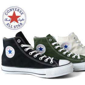 Converse コンバース ゴアテックス オールスター ALL STAR 100 GORE-TEX メンズ レディース