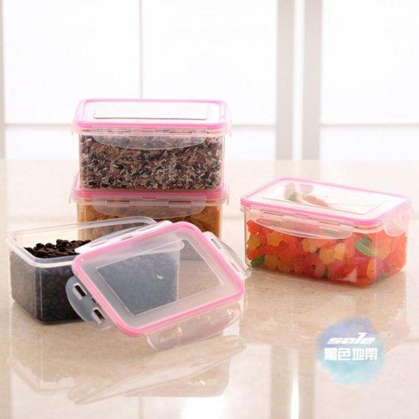 冰箱收納盒 家庭收納整理塑料保鮮盒微波爐飯盒冰箱長方形中號食品便當盒 4色