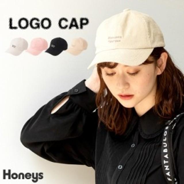 【雑誌掲載】帽子 キャップ コーデュロイ ロゴ レディース SALE Honeys ハニーズ ロゴ刺繍キャップ