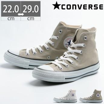 【送料無料】 コンバース CONVERSE キャンバス オールスター カラーズ ハイカット CANVAS COLORS HI レディース メンズ ユニセックス スニーカー シューズ 靴
