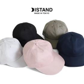 【Add.別注モデル】 DISTAND ディスタンド ワッシャー撥水 キャップ 帽子 メンズ レディース
