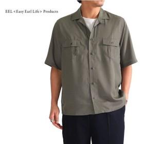 EEL イール バナナシャツ オープンカラーシャツ E-18412 開襟シャツ メンズ
