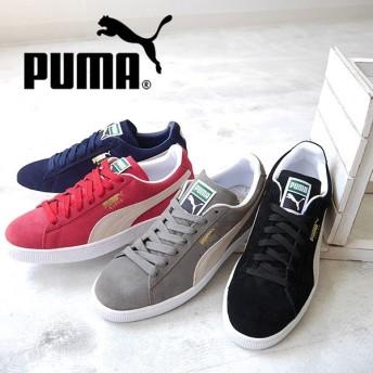 PUMA プーマ スエード プラス Suede Classic+ スニーカー 352634 356568 シューズ メンズ レディース