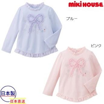 ミキハウス mikihouse シフォンフリル長袖Tシャツ(90cm・100cm)