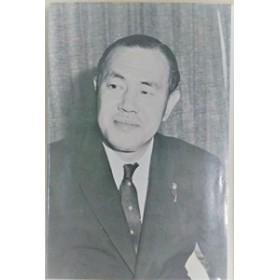 田中角栄伝―その土着と大衆性の軌跡 (1972年)  中古書籍