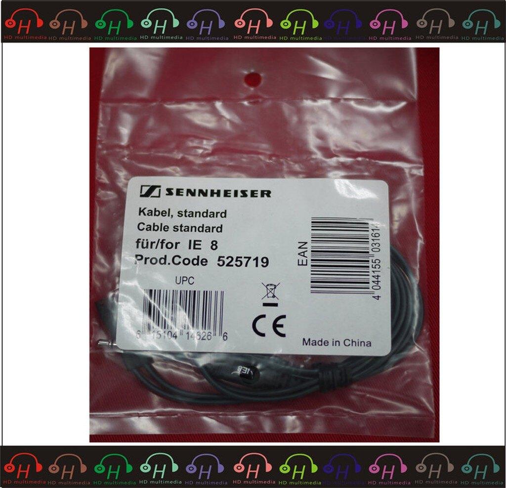 弘達影音多媒體 sennheiser IE8原廠線 IE8 IE8i IE80 IPHONE 可用 1.2M 公司貨