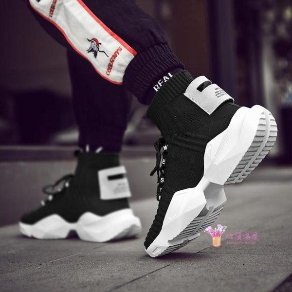 襪子鞋 男士高筒鞋2019鞋子男潮鞋運動高邦空軍一號籃球鞋男鞋 2色 36-44T