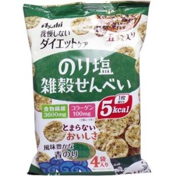 アサヒグループ食品 リセットボディ のり塩雑穀せんべい 22g×4袋入