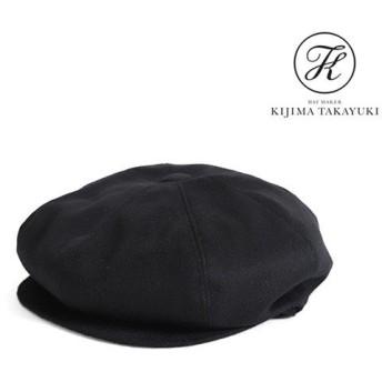 KIJIMA TAKAYUKI キジマタカユキ カシミア キャスケット 182816 帽子 メンズ レディース