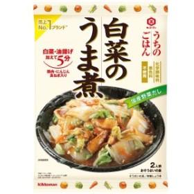 [10個]キッコーマン うちのごはん白菜のうま煮 149g 賞味期限2021.02.21