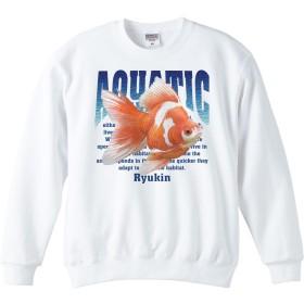 エムワイディエス(MYDS)金魚(リュウキン)(水棲生物シリーズ)/トレーナー/白/XLサイズ