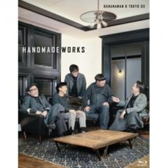 handmade works 2019【BLU-RAY DISC】