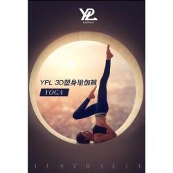 【澳洲YPL 】 3D塑身高腰瑜珈褲