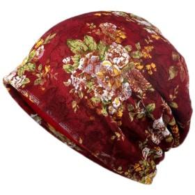 医療用帽子 レディース ニット帽 抗がん剤 帽子 超薄手 コットン帽 キャップ レディース 通気性 春夏用 (B)